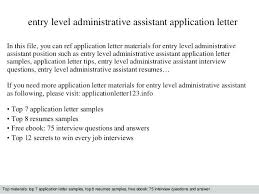 admin support cover letter assistant secretary cover letter sample administrative support