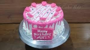 Menghias Kue Ulang Tahun Sederhana Birthday Cake Free Download Video