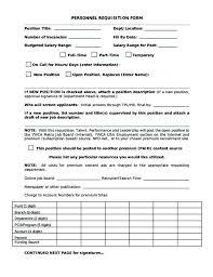 Sample Personnel Requisition Form Template 8 Personnel