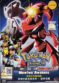 Pokemon Movie 9 Manga (Page 1) - Line.17QQ.com