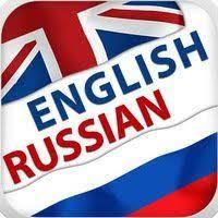 Бюро переводов синхронный перевод Караганда услуги переводчиков  Перевод с английского на русский с отзывами