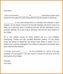 good recommendation letter for college a good letter of recommendation barca fontanacountryinn com