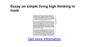 essay on simple living high thinking in hindi google docs
