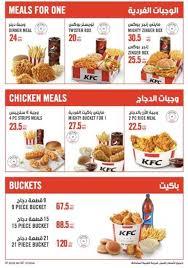 Kfc $5 fill up menu! Kfc Buckets Menu