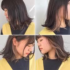 髪型は変えずにハイライトで印象を変えるいろいろバリエーション紹介
