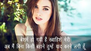 Love Quotes For Her Deep Love Quotes For Her Love Quotes For Her