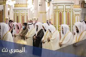 موعد صلاة عيد الاضحى 1442 في المدينة المنورة - المصري نت