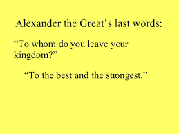 alexander the great  alexander the great s