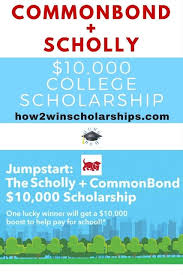 commonbond scholly college scholarship college scholarships  commonbond scholly college scholarship