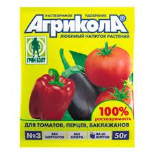 Удобрение <b>Агрикола 3</b> для томата перца баклажана <b>50</b> г