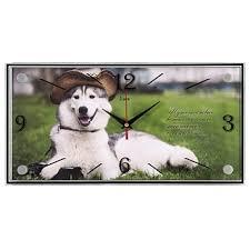 <b>Часы настенные</b> из стекла - 21Век Свет