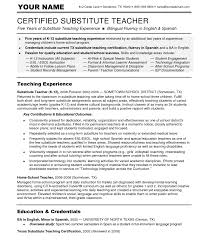 Science Teacher Resume Objective Sample Teaching 21 Example