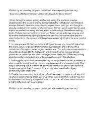 skills essay reflective skills essay
