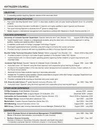 listing education on resume sample profesional resume for job listing education on resume sample jobstar resume guide sample resumes cover letter en resume resume example