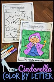 Printable worksheets, games, and crafts. Free Princess Cinderella Color By Letter Printable Worksheets