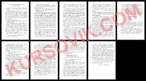 Сделки требующие обязательного нотариального удостоверения  Дипломная работа ВКР на тему Сделки требующие обязательного нотариального удостоверения