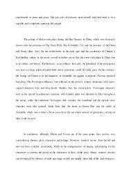 comparative essay 4 experienced