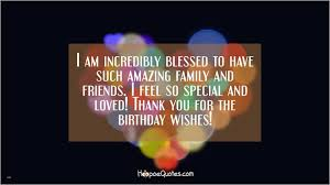 Encouraging Birthday Wishes Inspiring Birthday Quotes Awesome