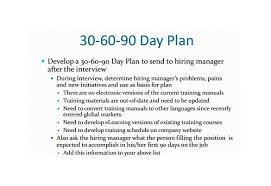 30 60 90 Business Plan 90 Day Business Plan Template For Interview 19 30 60 90 Day Plan