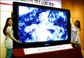 Philips unveils 100-inch LCD display LG.Philips