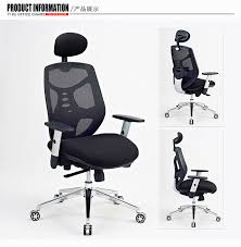 recaro office chair. best of recaro office chair modelcool pattern
