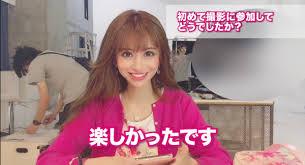 愛沢えみりblog 小悪魔ageha専属モデルemiriawizというアパレル