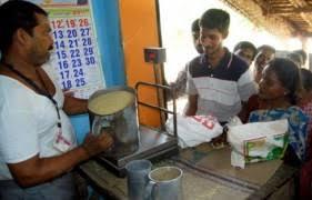 Image result for ration shop in tamilnadu