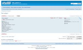 Sexo anal powered by phpbb