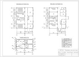 Блок складов Таможенный терминал г Сочи