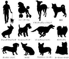 犬と猫のシルエット素材集 戌年の年賀状にドッグキャット デザイン