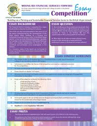 financial services essay competition targets youth government of  ministry