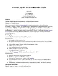 Resume Accounts Payable Resume Description