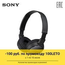 Накладные <b>наушники Sony MDR</b>-ZX110 - купить недорого в ...