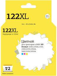 <b>Картридж</b> T2 IC-H564 (CH564HE/564/122) для HP, цветной ...