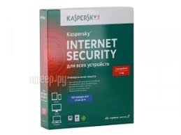 <b>Программное обеспечение Kaspersky Internet</b> Security для всех ...
