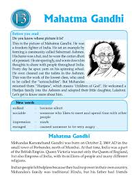 literature grade biographies mahatma gandhi english literature literature grade 6 biographies mahatma gandhi 1
