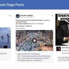 Facebook Suspends 273 Accounts And Pages Tied To Russian ...