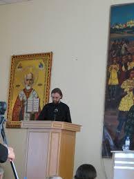 Защита магистерской диссертации Храм Воздвижения Креста Господня  Защита магистерской диссертации