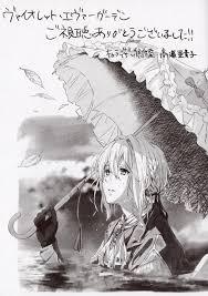 Violet Evergarden Illustration By Akiko Violet Evergarden