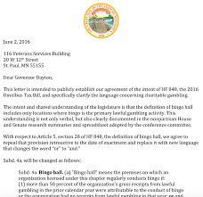 Senate Republican Leader David Hann Initiates Letter Of