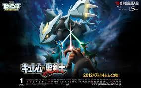 Pokemon Filme Kyurem Vs The Sacred Swordsmen große Filme Pokémon Foto von  Hervey-31   Fans teilen Deutschland Bilder