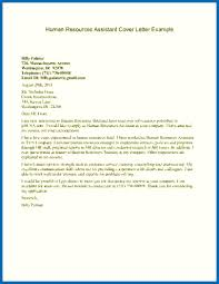 Human Resources Assistant Cover Letter How To Make A Cover Letter Template Hr Cover Letter Sample Human 12