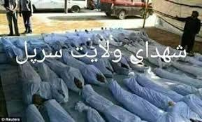 Image result for قتلعام وحشیانه شیعیان در افغانستان دریغ از یک پیام یا شمع