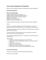 Cover Letter Internal Position