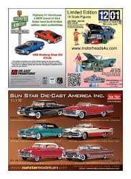 Novem Car Interior Design Inc 005 Dcx2013spring Dl Pages 51 69 Text Version Pubhtml5