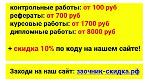мс исо системы менеджмента качества курсовая работа  мс исо 9000 системы менеджмента качества курсовая работа