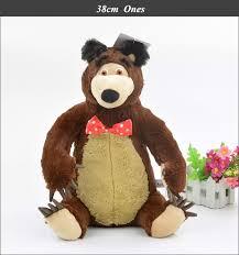 25 cm Masha Và Chú Gấu Âm Nhạc Búp Bê Nga Gấu Nhồi bông Đồ Chơi Âm Nhạc Mềm  Đồ Chơi Trẻ Em-quốc tế