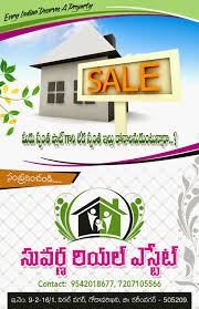 suvarna real estate best brochure design naveengfx real estate best brochure design real estate best brochure templates