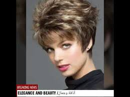Haircut Style 2019أحدث قصات شعر قصير و وألوان جذابة