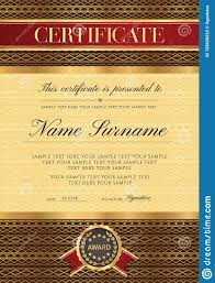 Certificate Vector Template Formal Secured Border Guilloche Pattern